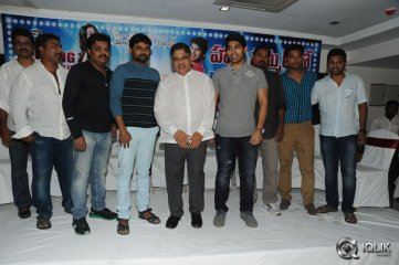 Kotha-Janta-Movie-25-Days-Celebrations