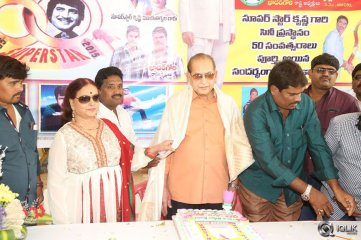 Krishna-Completes-50-Years-Celebrations