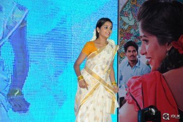 Kundanapu Bomma Movie Audio Launch
