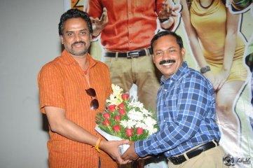 Lava Kusa Movie Promotional Song Launch