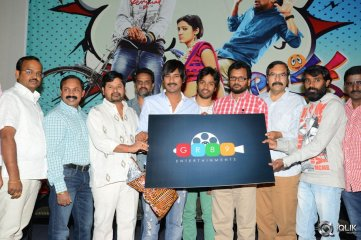 Lava Kusa Movie Trailer Launch