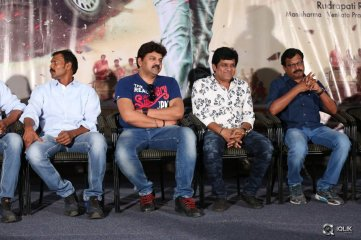 Lion Movie Date Press Meet