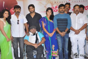 Love-You-Bangaram-Movie-Press-Meet
