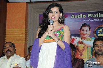 Maha Bhaktha Siriyala Movie Platinum Disc Function