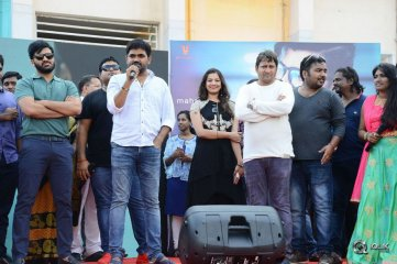 Mahanubhavudu Title Song Lyrical Video Launch at St Mary College
