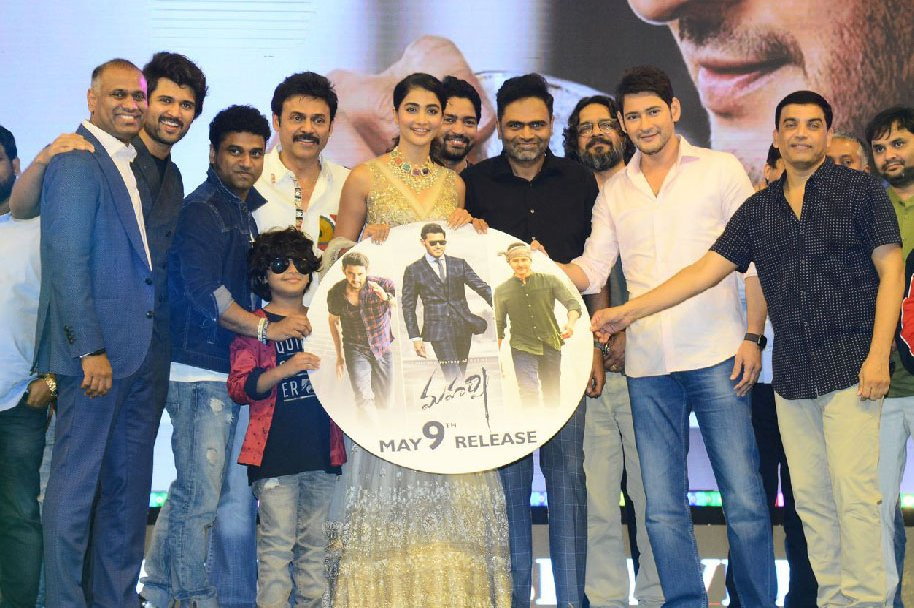 Maharshi-Movie-Pre-Release-Event