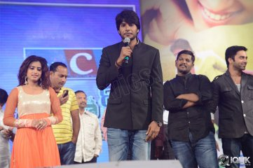 Mahesh-Audio-Launch