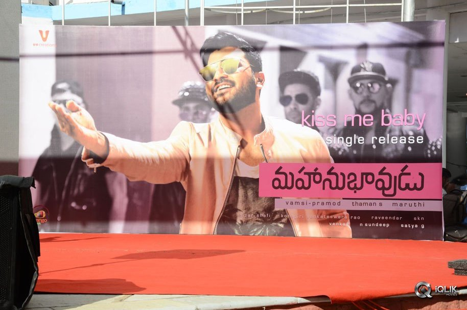 Mahnubhavudu-Movie-2nd-Song-Launch-At-Vignan-College