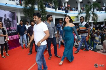 Mahnubhavudu Movie 2nd Song Launch At Vignan College