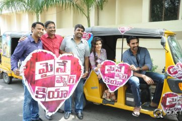 Maine-Pyar-Kiya-Movie-Team-Auto-Rally