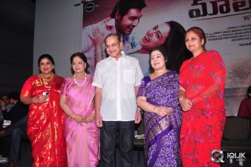 Malini 22 Movie Audio Launch
