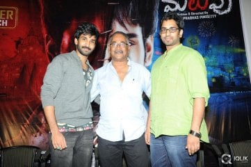 Malupu-Movie-Trailer-Launch