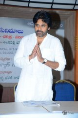Mana Cinemalu book launch by Janasena Chief Pawan Kalyan