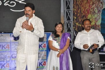 Manasa Thulli Padake Movie Audio Launch