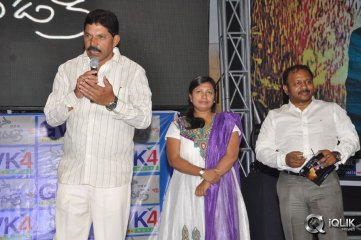 Manasa-Thulli-Padake-Movie-Audio-Launch