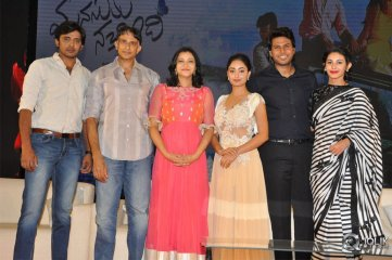 Manasuku Nachindi Movie Press Meet