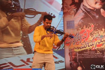 Manasunu Maayaseyake Audio Launch