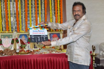 Manchu-Vishnu-and-Surabhi-New-Movie-Opening