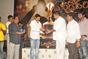 Mandodhari Audio Launch
