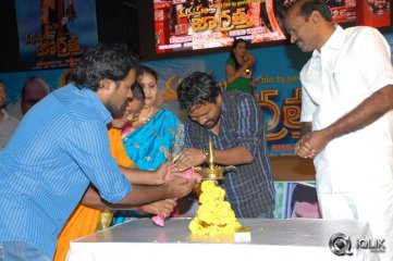 Manushulatho Jagratha Movie Audio Launch