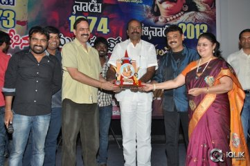 Manushulatho Jagratha Movie Platinum Disc Function