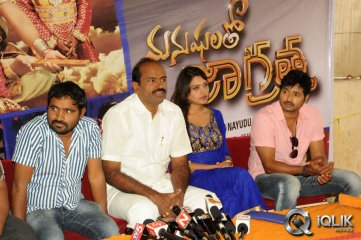 Manushulatho Jagratha Movie Pressmeet