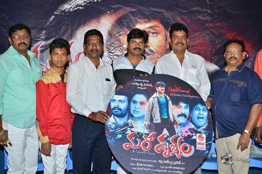 Maro-Drushyam-Movie-Pressmeet
