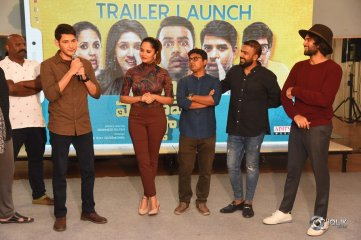 Meeku-Maathrame-Cheptha-Movie-Trailer-Launch-By-Mahesh-babu