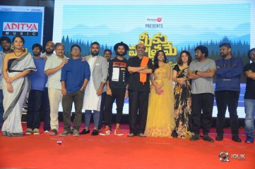Meeku-Maathrame-Cheptha-Pre-Release-Event