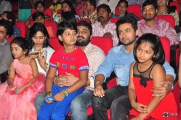 Memu Movie Audio Launch