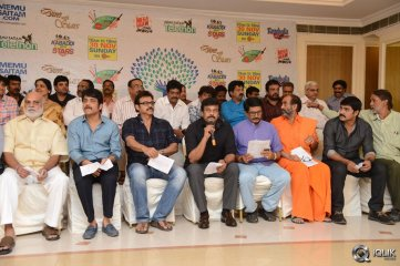 Memu Saitham Press Meet