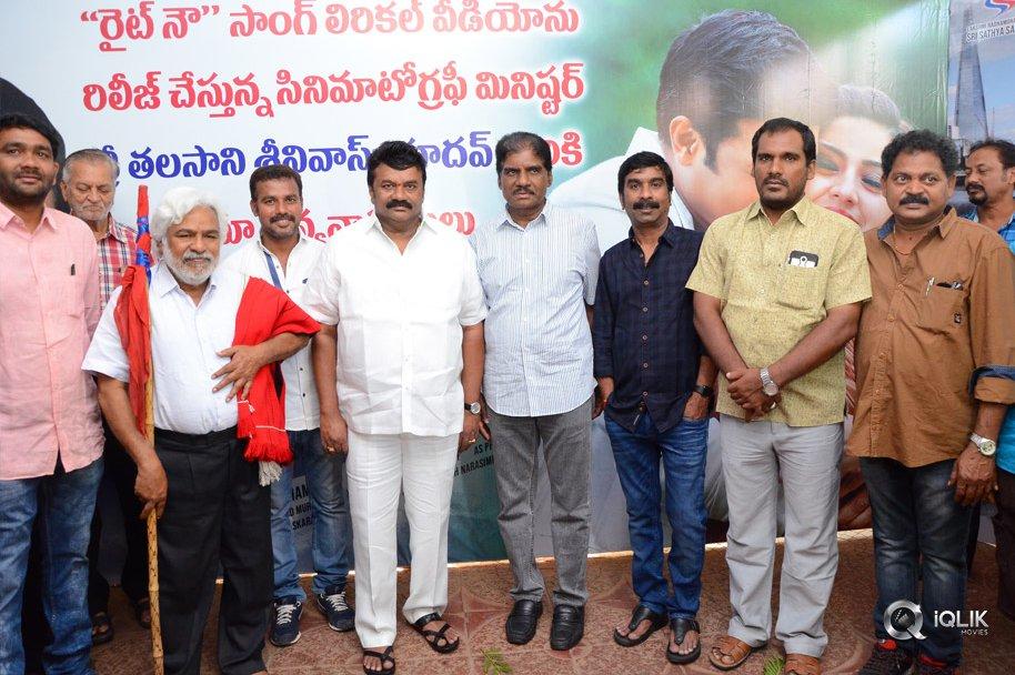 Minister-Talasani-Srinivas-Yadav-Launched-Pantham-Second-Single
