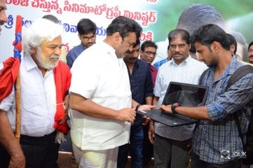 Minister-Talasani-Srinivas-Yadav-Launched-Pantham-Second-Single