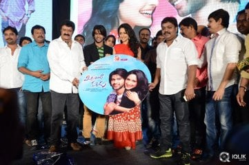 Mirchi Lanti Kurradu Movie Audio Launch