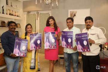 Miss-Telangana-2018-Poster-Launch
