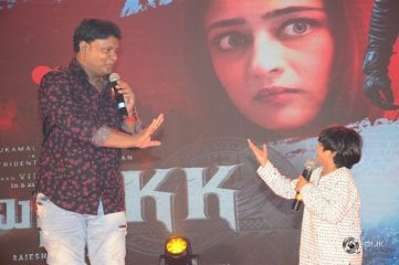 Mr KK Movie Pre Release Event