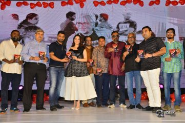 Naa Nuvve Movie Audio Launch Photos