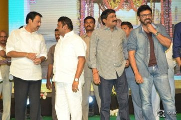 Naatukodi Movie Audio Launch