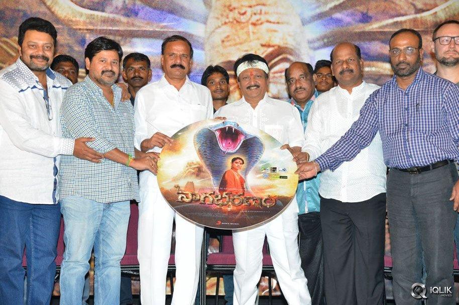 Nagabharanam-Movie-Audio-Launch