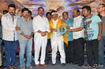 Nagabharanam-Movie-Audio-Launch