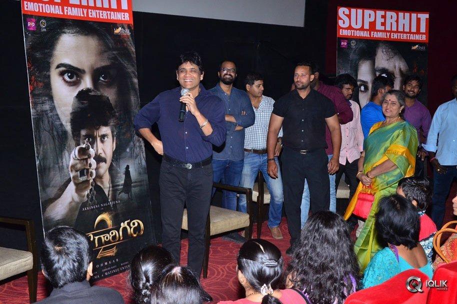 Nagarjuna-at-Special-Screening-Show-for-Raju-Gari-Gadhi-2-Movie