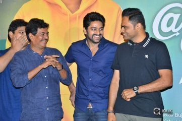 Nartanasala Teaser Launch Photos