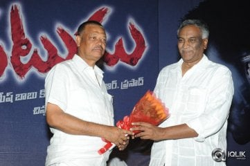 Natudu Movie Audio Launch