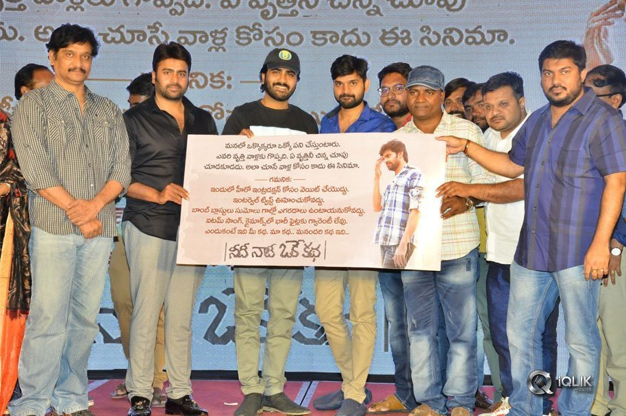 Needi-Naadi-Oke-Katha-Movie-Pre-Release-Function