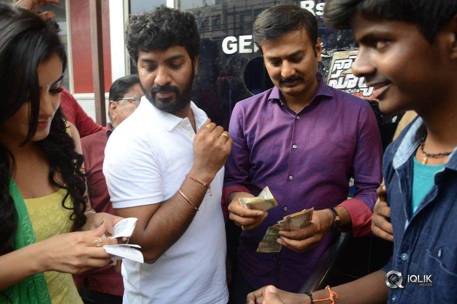 Nela-ticket-Team-Sells-Tickets-at-Sandhya-Theatre