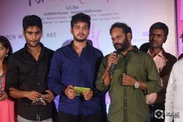 Nenu-Naa-Friends-Movie-Audio-Launch