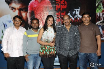 Nenu Nene Ramune Movie Press Meet