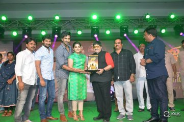Ninnu Kori Movie Blockbuster Celebration At Vijayawada