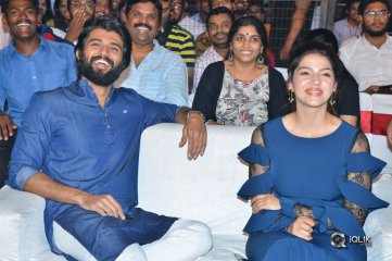 Nota Movie Public Meet Function Photos