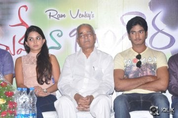 Nuvve-Naa-Bangaram-Movie-Logo-Launch